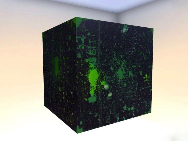 Le cube qui se trouve dans Curiosity : What's Inside the Cube.